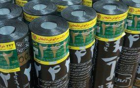 فروش ایزوگام دلیجان و تهران | قیمت انواع ایزوگام در سال 99 | نمایندگی ایزوگام
